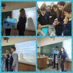 Proyecto sobre los ecosistemas acuáticos de los alumnos de 5º de primaria del Colegio Rafaela María de Valladolid.